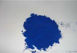 颜料蓝15厂家/CAS: 147-14-8
