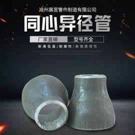大小头异径管焊接变径接头国标高压无缝