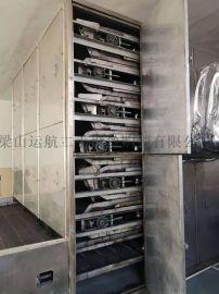 卫生环保全不锈钢二手电加热7层网带式烘干机
