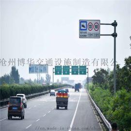 单悬臂式交通标志牌 国标钢管生产