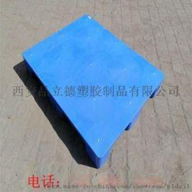榆林塑料托盘厂家|榆林塑料周转箱供应