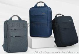 汉客背包新款双肩包男士电脑包休闲旅行包大学生书包商务工作背包