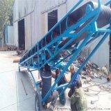 沙土裝車皮帶傳送機 加擋板散料輸送機qc