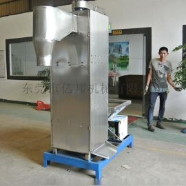 立式脱水机 塑料片材脱水机 PC料甩干机 产量高