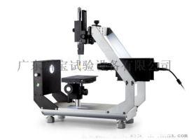 测量仪器 广东科宝接触角测量仪