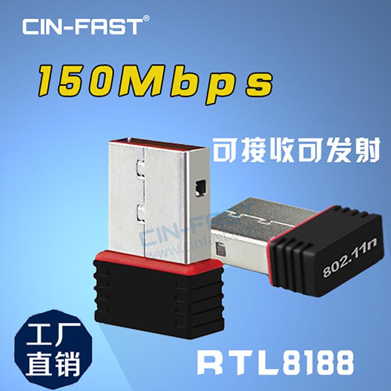 工厂现货8188cus无线网卡 wifi接收器150M迷你无线网卡usb承接OEM