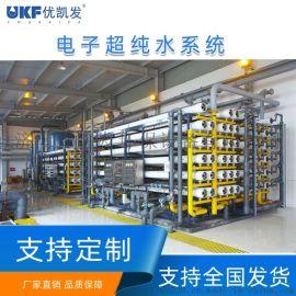 大型水处理设备厂家 电子超纯水系统