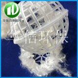 悬浮球填料, 80mm悬浮球, PP多孔悬浮球填料