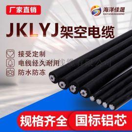 海洋线缆 架空线 JKLYJ 绝缘导线 户外导线