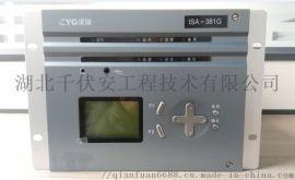 长园深瑞ISA-392GA 馈线保护测控装置