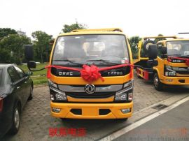 东风凯普特k6黄. 蓝牌进口发动机宽体驾驶室