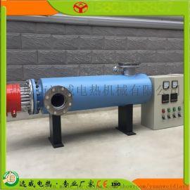 空气加热器、小型空气加热器、辅助空气加热器