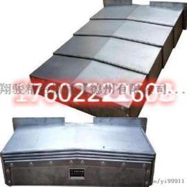 中介11镗床专用钢板防护罩