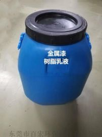 水性金属漆底面通树脂乳液BT-5888