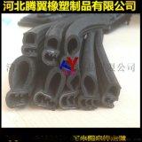 腾翼厂家批发定制 钢带复合密封条 骨架橡胶条
