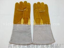 黄色耐高温电焊工作手套