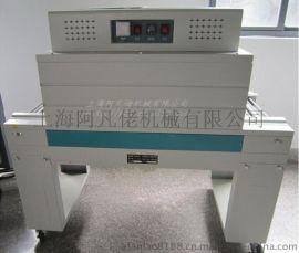 上海阿凡佬餐具收缩包装机/自动收缩机/PVC膜收缩包装机
