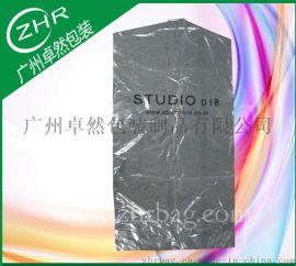 PVC服装袋防尘罩 挂钩塑料衣服袋 厂家定做