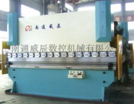 供应折弯机 液压板料折弯机 不锈钢液压折弯机 小型数显折边机