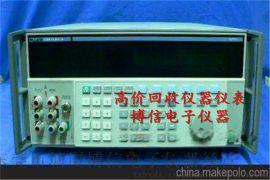 高价回收FLUKE 5720A 多功能校准器|回收福禄克所有仪器|有福禄克仪器的亲请联系博信电子