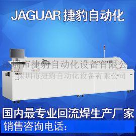 LED产品专用热风回流焊接机F10,热风循环无铅回流焊!