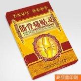 汕頭印刷廠 印刷產品包裝盒 白卡盒 茶盒 彩盒 工藝盒