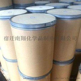 二乙烯三胺五乙酸(DTPA)生产厂家