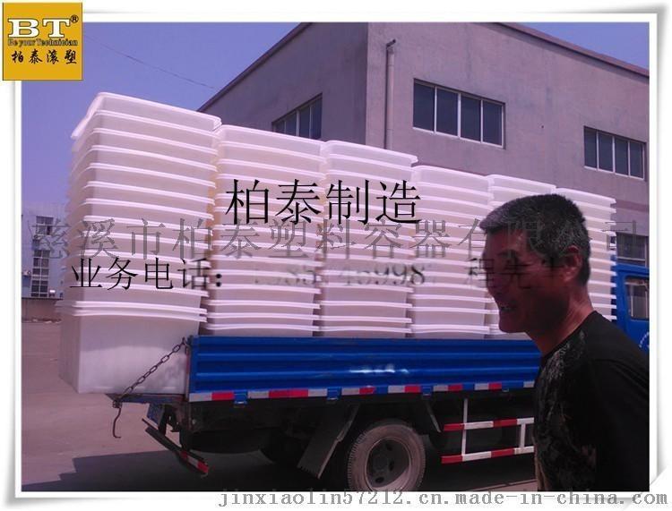 慈溪推布车染整推布车方形塑料容器方形塑料桶750L白色塑胶桶