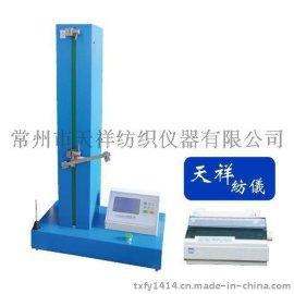 YG020B电子单纱强力机 化纤丝强力机 包覆丝强力机