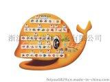 廠家直銷益智玩具多倫貝爾22801