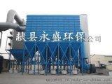 永盛环保水泥厂袋式除尘器的选用和除尘设备工作原理