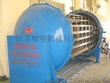 精明机械厂家直供棉纱加湿设备