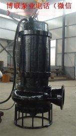 搅拌耐磨沙浆泵、抽渣泵、矿渣泵