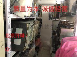 華爲S5720-52P-PWR-LI-AC