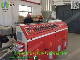 青岛合塑厂家大口径PE夹克管保温管生产线设备质量好