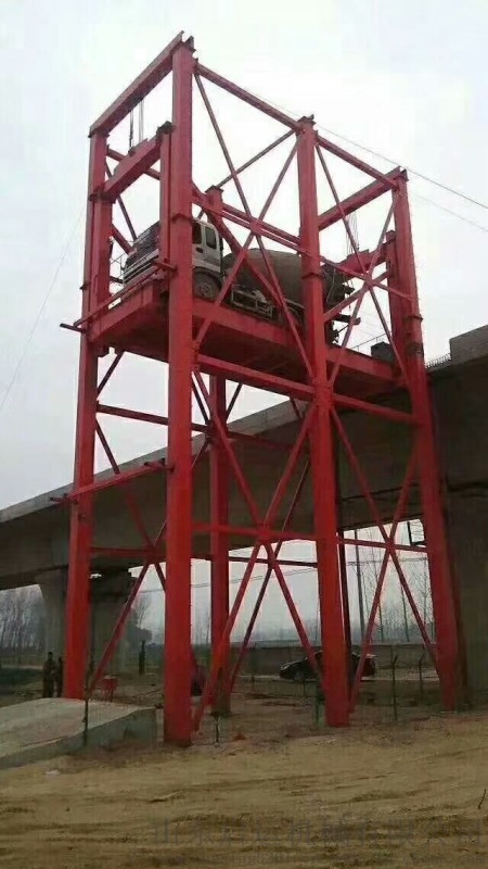 液压货梯启运兴安盟厂家直销定制货物起重机载货电梯