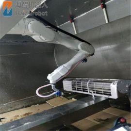 喷涂机械手臂 海智喷漆机械手 六轴机器人