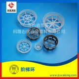 塑料阶梯环DN25/DN38/DN50PP阶梯环