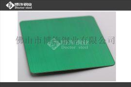 佛山不锈钢装饰板生产厂家,不锈钢绿金拉丝板,不锈钢拉丝板,不锈钢电镀