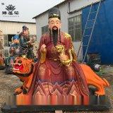 河南佛像孫思邈救虎 藥王菩薩神像   神醫雕塑神像