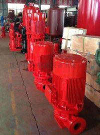 厂家生产 XBD-L(W)卧式单级单吸消防泵 证全