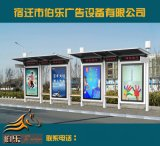 《供应》  公交站台、公交站台灯箱、公交站台制作