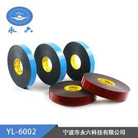 YL-6002 PE泡棉雙面膠帶 汽車泡棉雙面膠帶