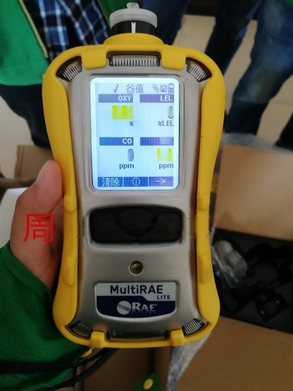 六合一气体检测仪PGM-62XX华瑞检测仪器