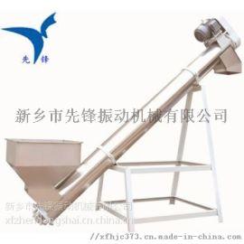 螺旋输送机,移动式螺旋输送机,厂家供应