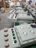 BXT58-5/25K带总开关防爆检修电源插座箱