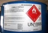 汽车漆固化剂 交联剂 氨基树脂 室温固化