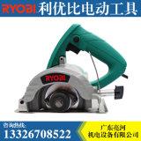 RYOBI利優比C-110D石材切割機1400w 110mm  手提式瓷磚切割機