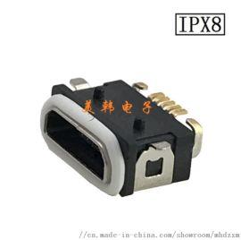 防水USB连接器、UK-USB-911美韩电子