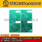 玩具電子電路設計、玩具電路板設計開發、語音發聲盒